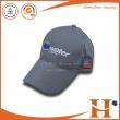 网帽(MHX-307)
