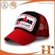 网帽(MHX-257)