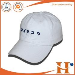 休闲帽(XHX-030)