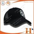 网帽(MHX-268)
