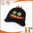 针织帽(KHX-267)