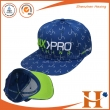 平板帽(PHX-424)