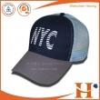 网帽(MHX-303)