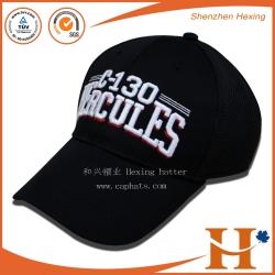 网帽(MHX-285)