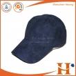 棒球帽(BHX-434)