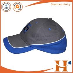 棒球帽(BHX-446)