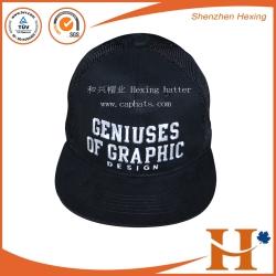 平板帽(PHX-446)