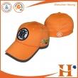 棒球帽(BHX-424)