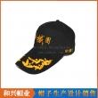 棒球帽(BHX-467)