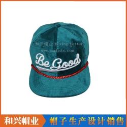 平板帽(PHX-517)