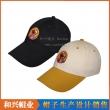 休闲帽(XHX-053)