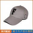 高尔夫球帽(GHX-338)