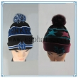针织帽(KHX-312)