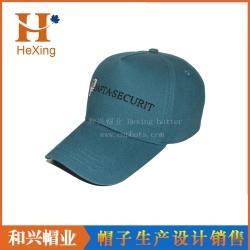 高尔夫球帽(GHX-337)