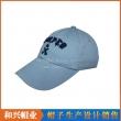 休闲帽(XHX-056)