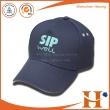 运动帽(SHX-320)