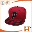 平板帽(PHX-467)
