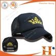网帽(MHX-264)