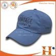 休闲帽(XHX-031)