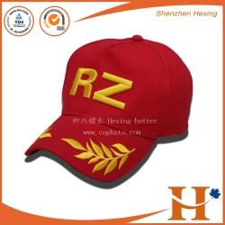高尔夫球帽(GHX-318)