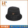 Bucket Hat(YHX-243)