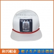 平板帽(PHX-519)