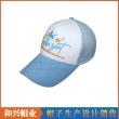网帽(MHX-340)