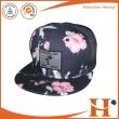 网帽(MHX-299)