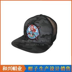 网帽(MHX-338)