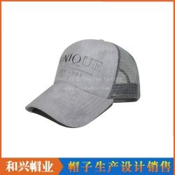 网帽(MHX-336)