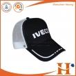 网帽(MHX-317)