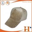 运动帽(SHX-353)