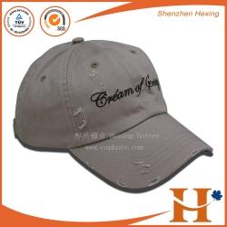 洗水帽(WHX-256)
