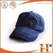 洗水帽(WHX-251)